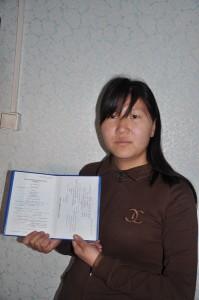 Monkhtsetseg diploma