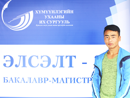 khurelbaatar-2